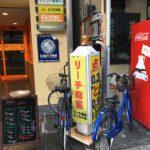 雀荘放浪記~3店舗目~静岡県静岡市雀荘「どくだみ荘」