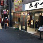 麻雀放浪記~8店舗目~大阪市難波「マーチャオ」