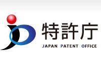 簡単な特許の取り方